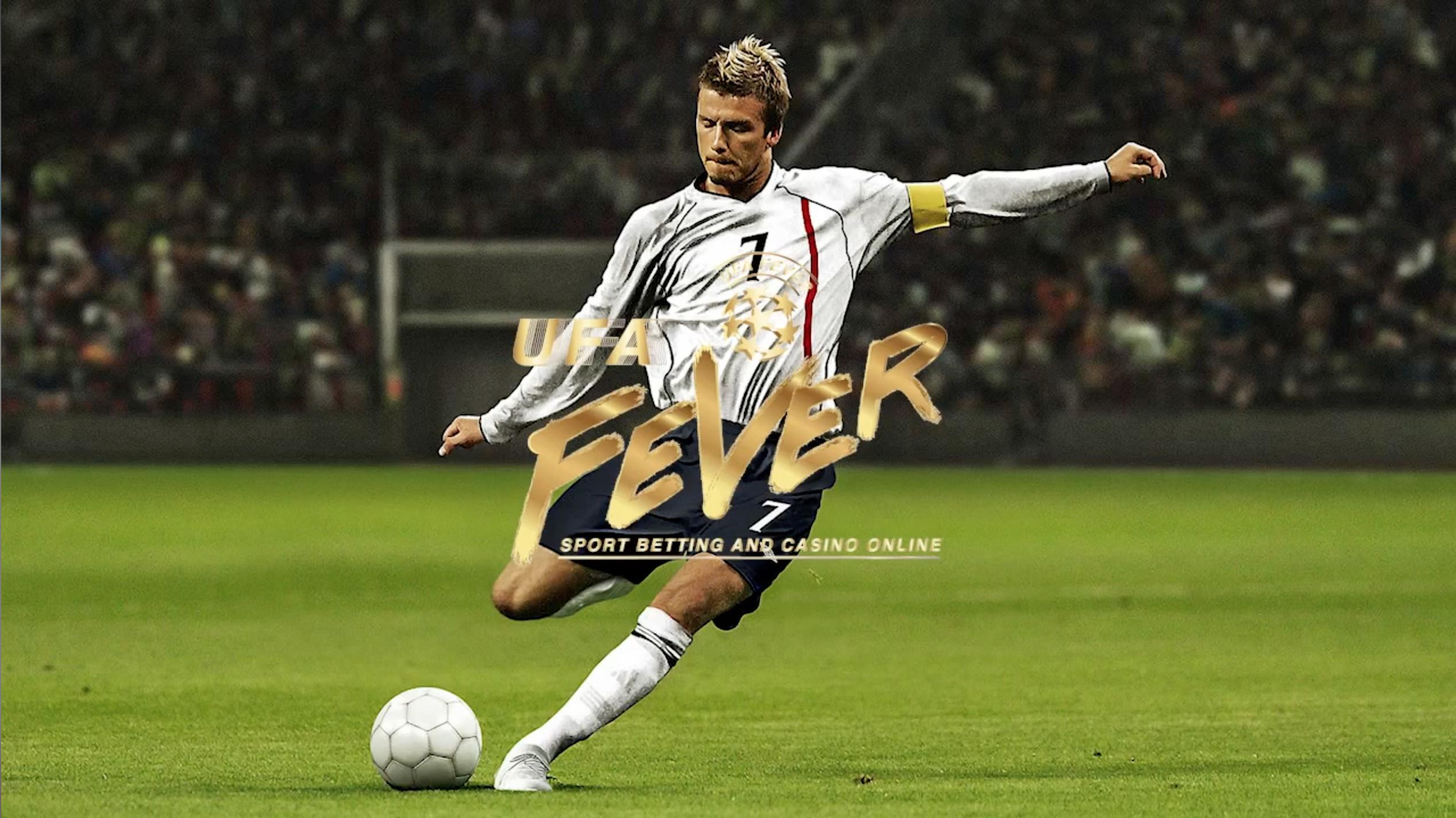สุดยอดลูกยิงฟรีคิก David Beckham
